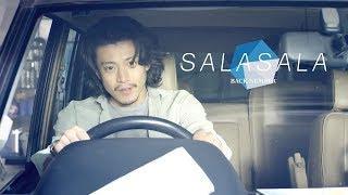 小栗旬Right-on「穿SALASALA去吧」篇【日本廣告】小栗旬在休息日整裝待...