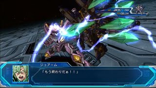 Super Robot Taisen OG The Moon Dwellers ~Coustwell Brachium All Attacks X2~
