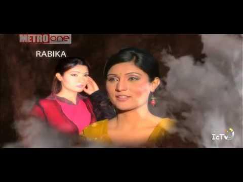 Rabne Banadi Ghanjini  [Full Movie - PAthan Kp]