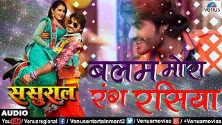 "For ""bhojpuri superhit app"": http://bit.ly/2yu9uph bhojpuri romantic songs : http://bit.ly/2eabgn0 enjoy the breathtaking video http://b..."