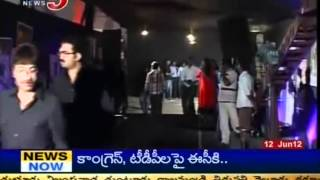 RamCharan & Upasana Sangeet Ceremony (TV5)