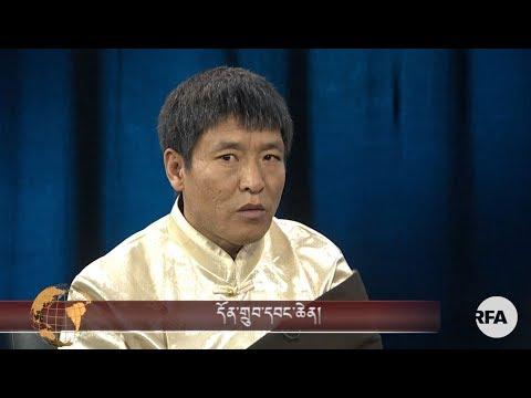 RFA Tibetan Lengmol: First Interview by Former Political Prisoner and Film Maker Dhondup Wangchen