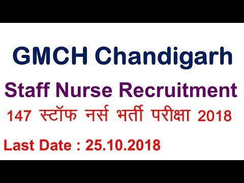 GMCH Chandigarh Recruitment 2018 | GMCH Staff Nurse Vacancy 2018 | Employments Point