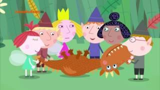 Маленькое королевство Бена и Холли (10 серия, 2 сезон)