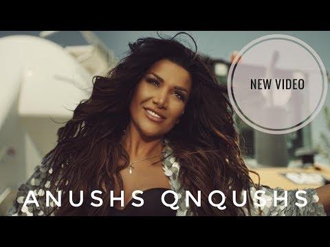 Gaya Arzumanyan - Anushs Qnqushs (2018)