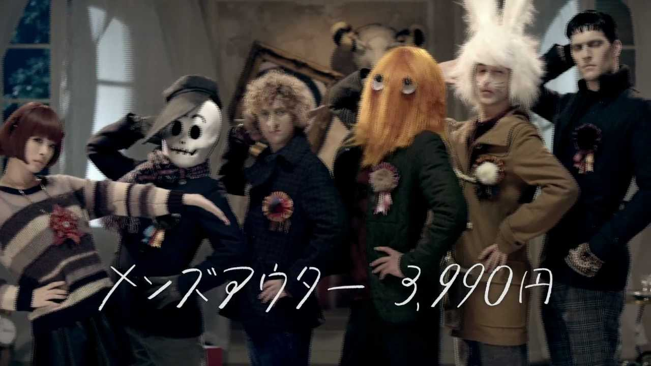G. U. Fashion Monster CM メンズアウター ファッションモンスター篇. , YouTube