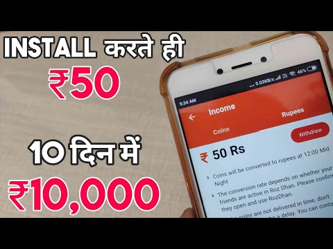 Best Earning Apps For Android 2019 | Earn PayTM Cash Daily in Hindi | Rozdhan updates