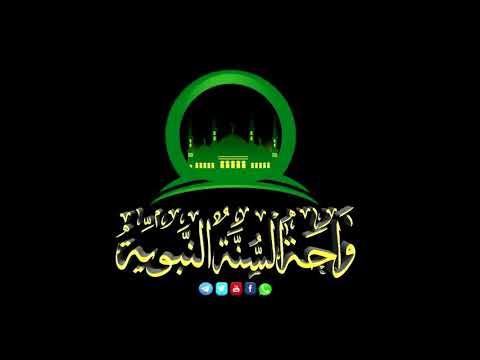 الصحيح في دعاء الاستفتاح    الشيخ محمد بن علي آدم الإتيوبي حفظه الله وشفاه   