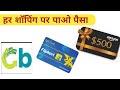 Odia || ନିଜ ନାମରେ Ringtone ତିଆରି କରନ୍ତୁ My Name Ringtone Making Odia, How to make Name Ringtone Odia