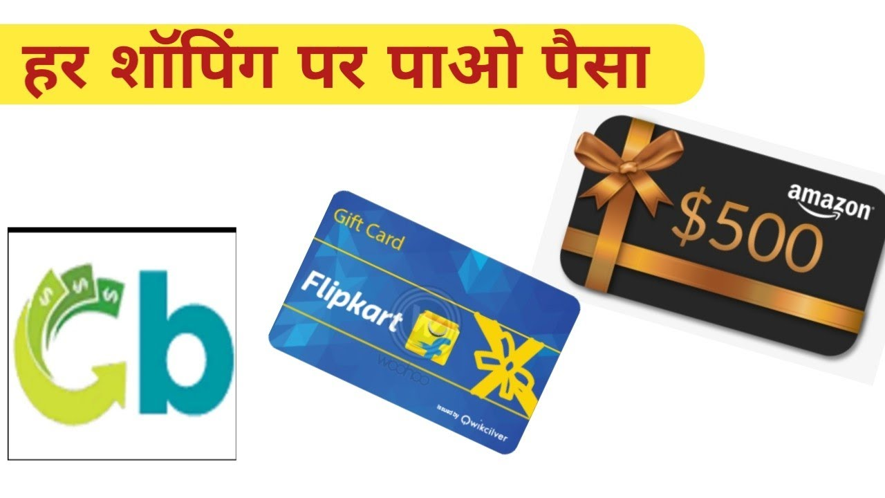 gujarati ringtone download mp3 dj