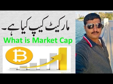 What is Market Cap or Capitalization in Crypto in Urdu