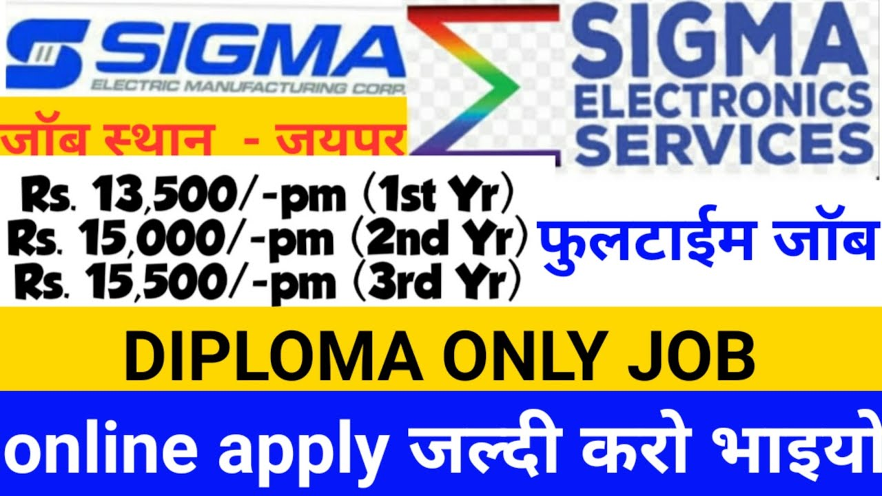 Sigma electrical service Indian Private Limited Jaipur 2020 requirement salary permanent 15775 pm