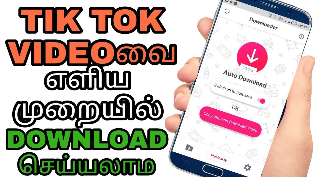 How To Download Tik Tok Videos In Tamil  Omg Tamilan -5308
