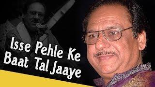 Isse Pehle Ke Baat Tal Jaaye - Ghulam Ali Hit Ghazals - Pakistani Popular Ghazals