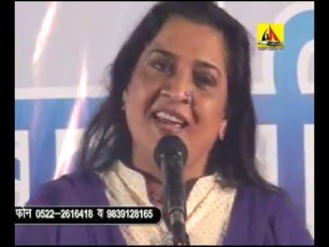 Lata Haya-AKHIL BHARTIYA KAVITRI SAMELLAN -SURAT