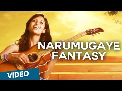 Narumugaye Fantasy Promo Video - Sundaattam