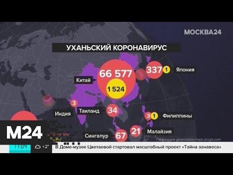 Первый случай смерти от коронавируса зафиксирован в Европе - Москва 24