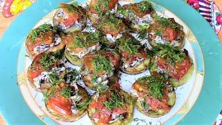 Это просто безумно вкусная закуска, кабачки с грибами и помидорами.