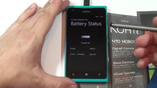 ГаджеТы: эксплуатация Nokia Lumia 900 - некоторые выводы(Nokia Lumia 900 порадовала большим временем жизни, чем у Nokia Lumia 800 ( http://youtu.be/pHL3K5Bo1Vc ) - которому, в отличие от Nokia Lumia..., 2012-07-27T05:22:38.000Z)