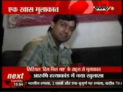 Interview with Sahara Samay