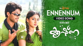 Ennennum Video Song | Krishna Movie | Allu Arjun | Mani Sharma | Vidhu Prathap | Khader Hassan