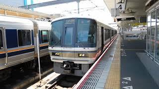 338・210722221系NC601編成みやこ路快速京都行・奈良発車