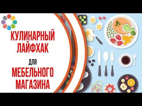 Пример видео для кулинарного канала на YouTube. Заказать видеоролик для сайта - Простые вкусные домашние видео рецепты блюд