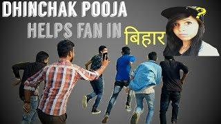 2017 latest dhinchak pooja helps their fan in BIHAR..