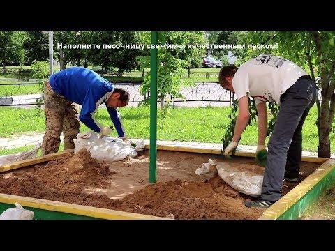 Песок для песочницы в мешках – удобно! Детская песочница для игр должна быть наполнена песком