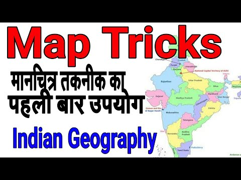 Expected Map based questions for UPSC IAS PCS SSC SI   study through maps   geography gk in hindi