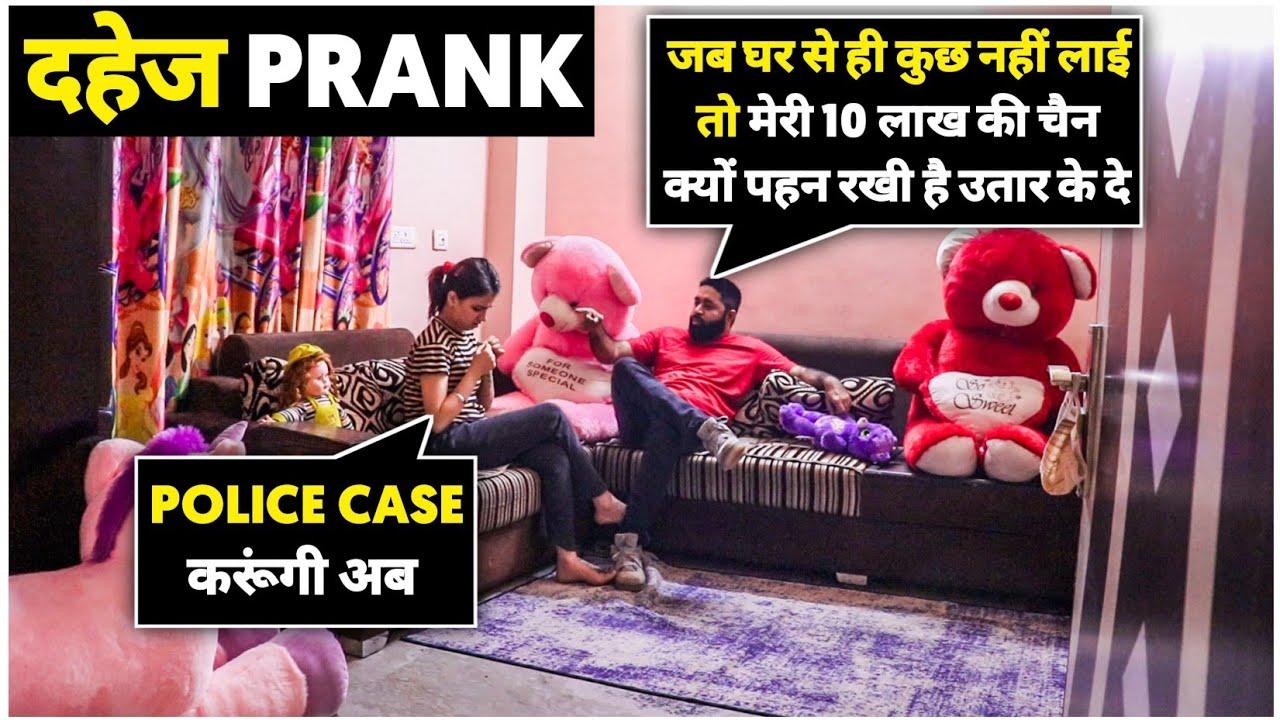दहेज Prank | Sunny Arya | Tehelka Prank