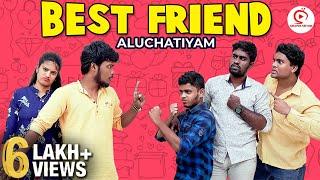Best Friend Aluchatiyam | Best Friend Sothanaigal | Sirappa Seivom | Random Videos | Best Friend
