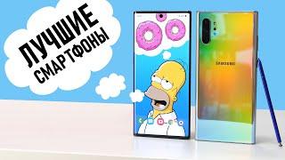 ПОДПИСЧИКИ выбрали лучшие смартфоны / OnePlus vs Samsung vs iPhone vs Xiaomi vs Meizu vs Huawei