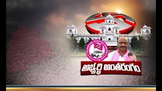 Will Withdraw From Politics | If I Won't Win The Polls | Challa Dharma Reddy Etv Interview