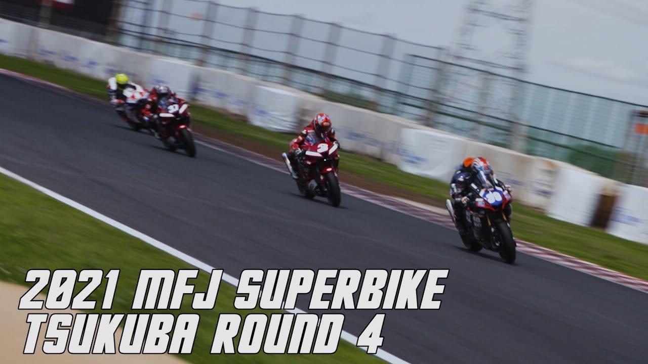 "2021 MFJ SUPERBIKE : TSUKUBA Rd4【J-GP3/ST600/ST1000】""RACE 2"" LOOK BACK"