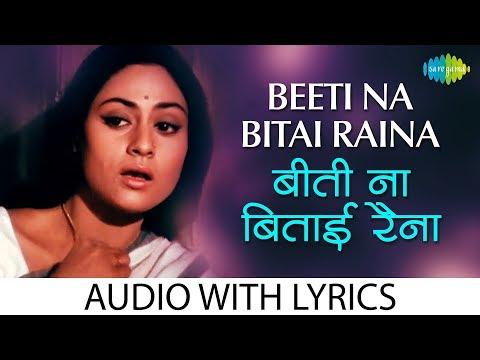 Beeti Na Bitai Raina with lyrics | बीटी ना बिताई रैना के बोल | Lata | Bhupinder | Parichay | HD Song