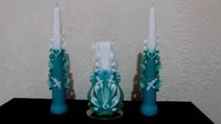 Свадебные свечи бирюзовые или цвета морской волны