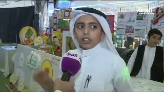 برنامج #فطن يحارب التطرف في مدارس #جدة