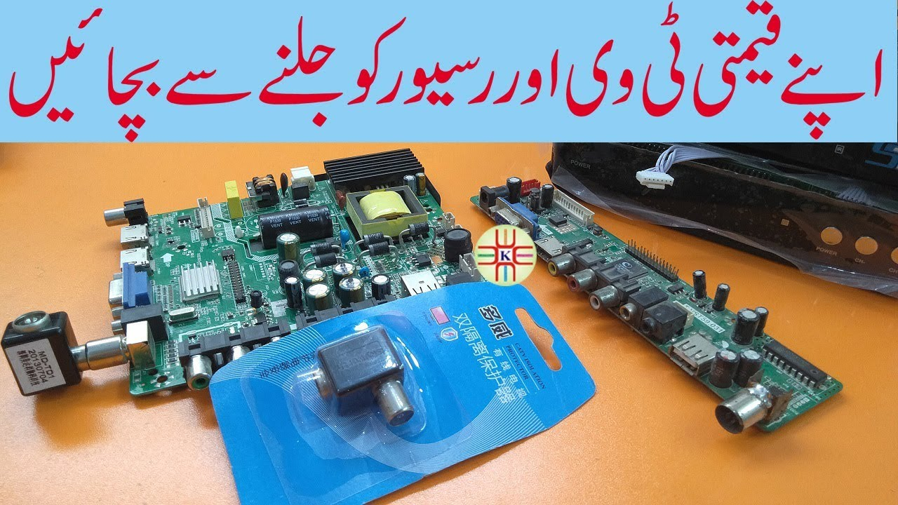 CATV Isolation Protector  Protect your Precious TV, Satellite Receiver and  STB Box  Detail in Urdu