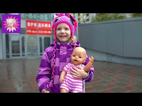 👶🏻 Идем покупать одежду БЕБИ БОРН и кормим Беби Бон в ресторане кашей Kids Clothing Baby Born doll