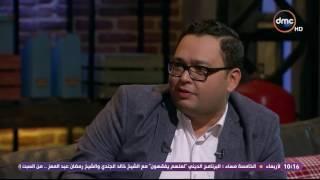 بيومي أفندي - علاقة أحمد رزق بالمطبخ ... وأكتر أكلة بيحبها وبينصح بيومي فؤاد بيها
