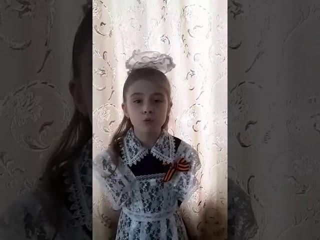 №854 Ткаченко Дарья. Стихотворение