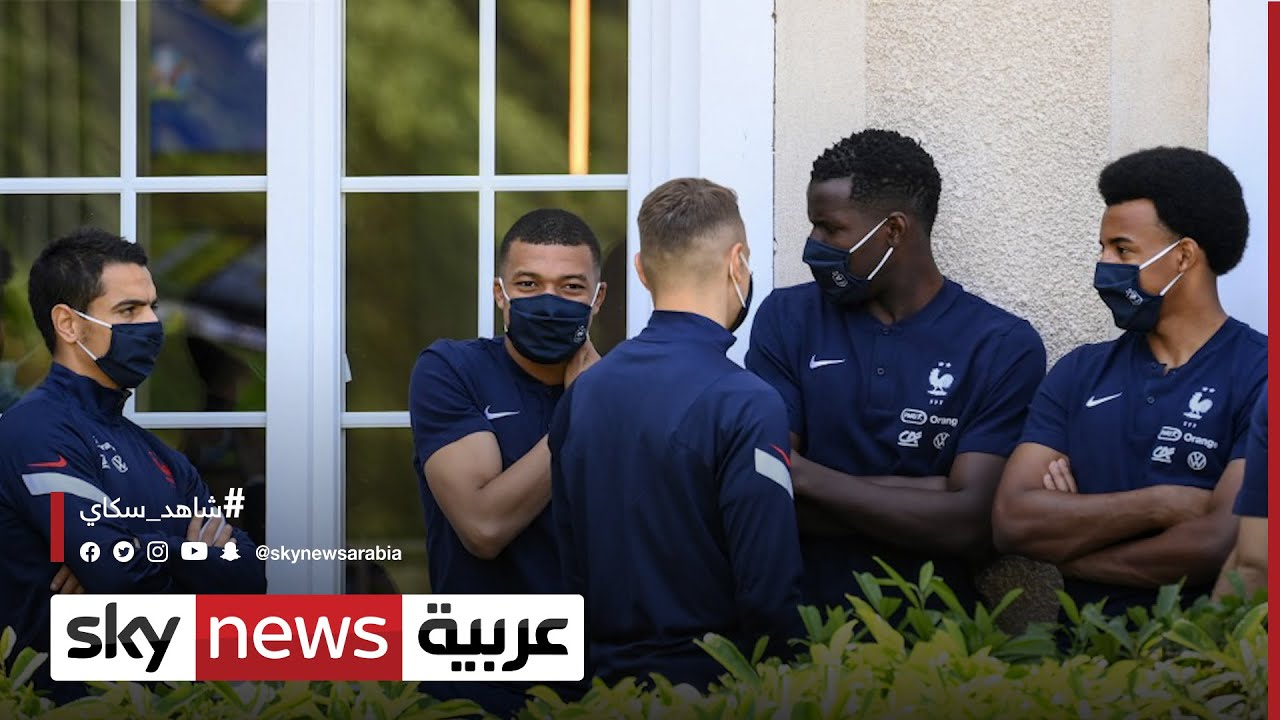 مبابي وجيرو.. أزمة بالمعسكر الفرنسي | #الرياضة  - 21:55-2021 / 6 / 10