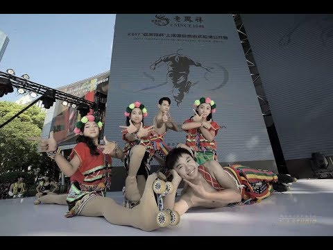 2017/8/2 Taiwan Si-wei Artistic Roller Skating Team @ World Roller Dance Competition in Shanghai