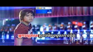 Sunday VCD Vol 127 - (06) Monus Bros Laor Laor Srolanh Min Kert - Eva