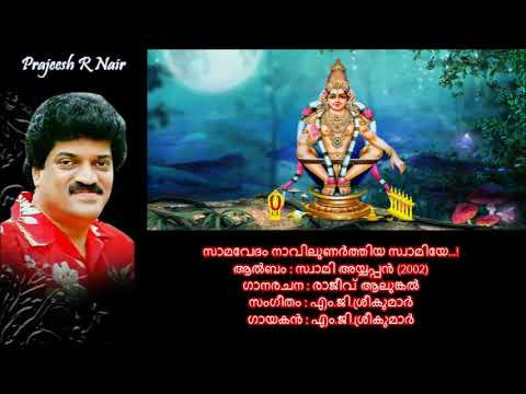 swamy ayyappa songs free download tamilgolkes