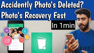 How to recover deleted photo's and video's from dumpster app | Photo's and Video's recovery in 1 min screenshot 1
