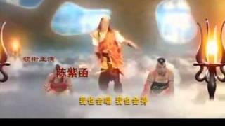 The Legend of Crazy Monk 2010 Opening Theme