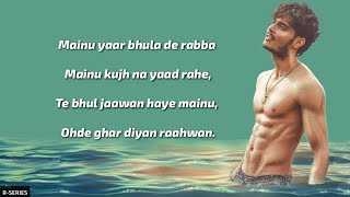 Pinjraa (Lyrics) - Gurnazar | Jaani | B Praak