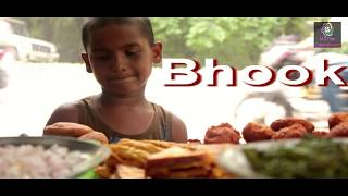 Bhookh short movie | Gorakhpur Entertainment | sameer Ali | Mukesh vidhayarthi,Actor Yemon & Kamal